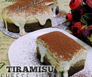 resepi-kek-tiramisu-cheese-leleh